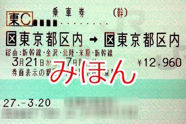 Large 180918 hitohudegaki 02