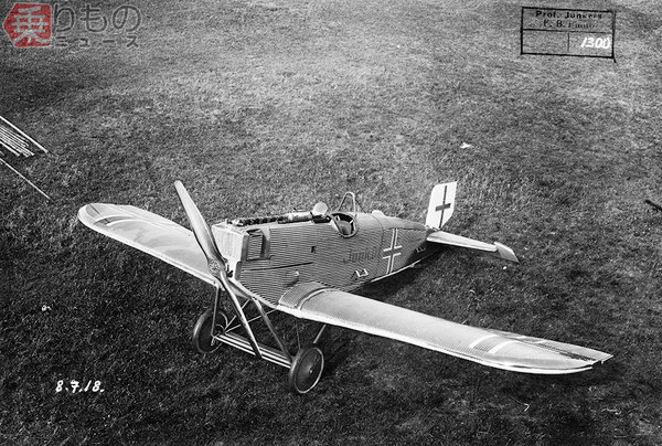 Large 180919 airplane 03