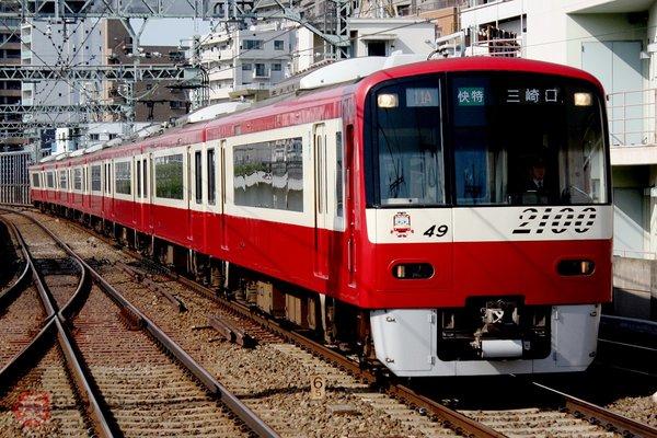 Large 181002 chokutsukeikyu 01