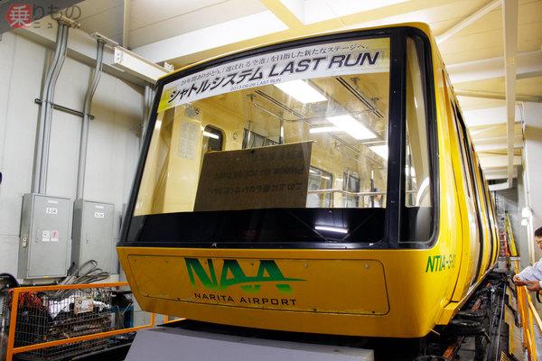 Large 181001 narita 03