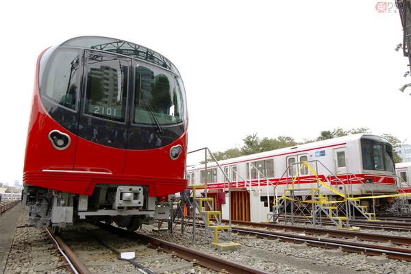 Large 181011 metro2000 02