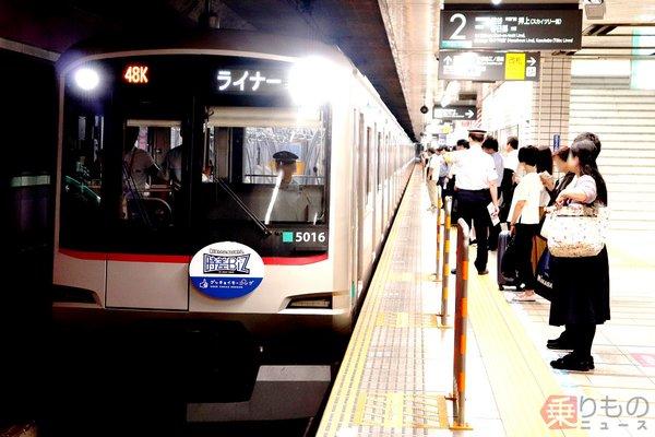 Large 181014 jisasenji 01