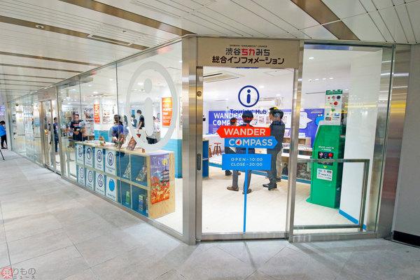 Large 181018 shibuya 02