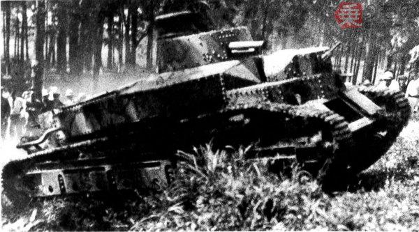 Large 181018 tank 02