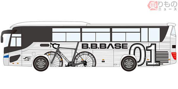 Large 181022 bbbasebus 01