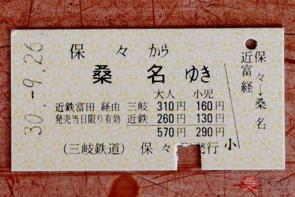 Large 181022 ticketmachine 02