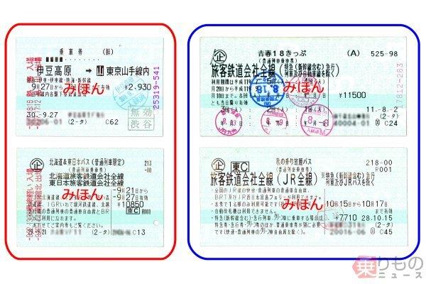 Large 181022 ticketmachine 03