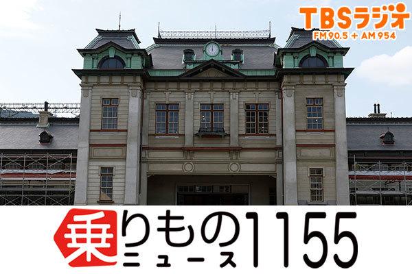Large 1155 181028