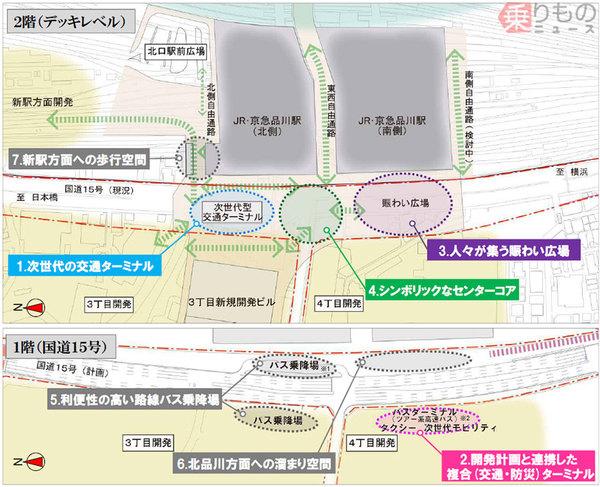 Large 181029 shinagawa 03