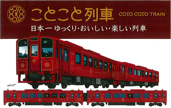 Large 181030 heichikucotocoto 01