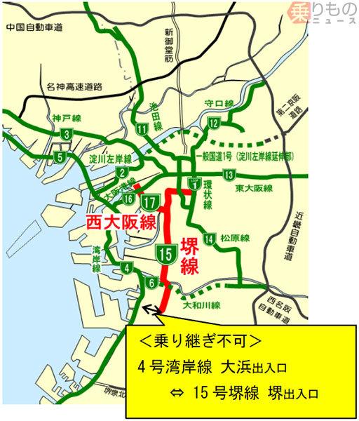 Large 181029 hanshinkouji 01