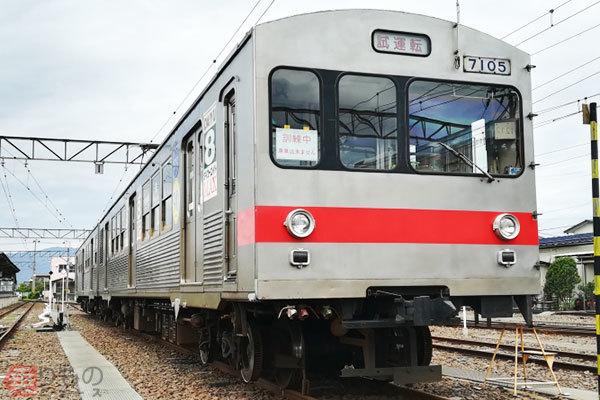 Large 181105 fukushima7105lastrun 01
