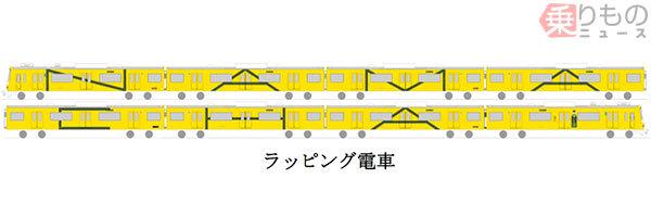 Large 181107 keikyunamachacp 03