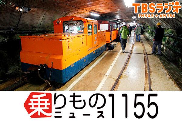 Large 1155 181111