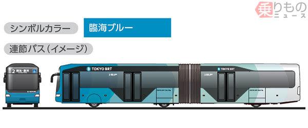 Large 181112 tokyobrt 02