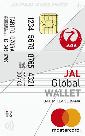 Large 181115 jalglobalwallet 01