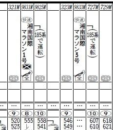 Large 181116 jtbjikokuhyo 01