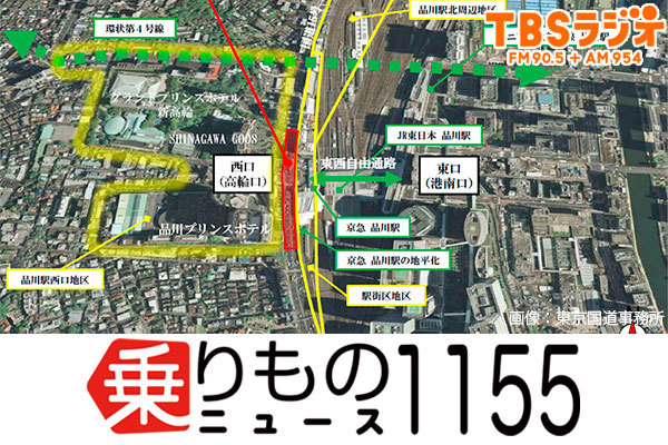 Large 1155 1118