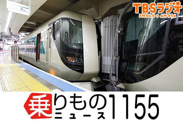 Large 1155 1125