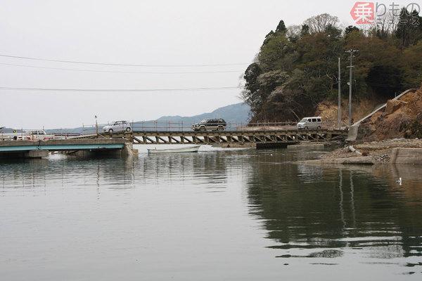 Large 181120 bridge 16