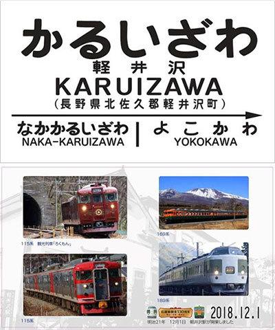 Large 181126 shinatetsutanaka 03