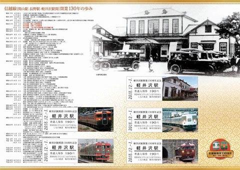Large 181126 shinatetsutanaka 04