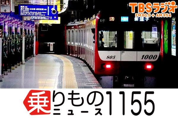 Large 181202 1155 01