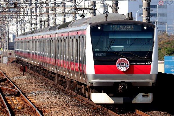 Large 181201 keiyo30nen 01
