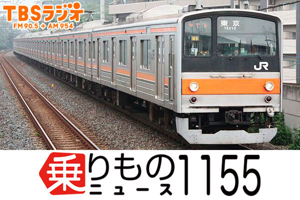 Large 181209 1155 01