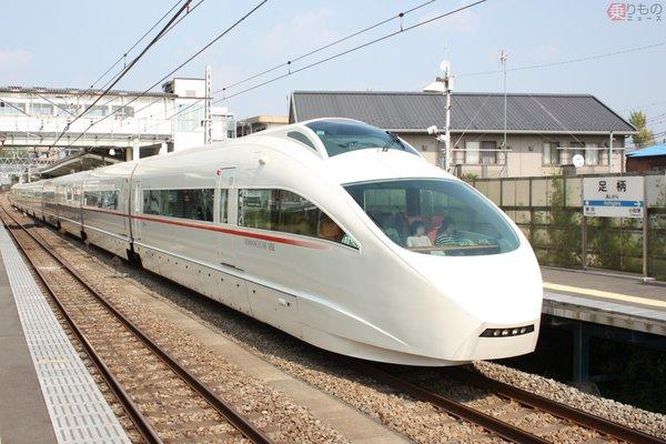 Large 181129 magirawasiieki 01