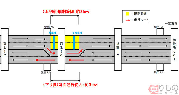 Large 181204 toumeikouji 01