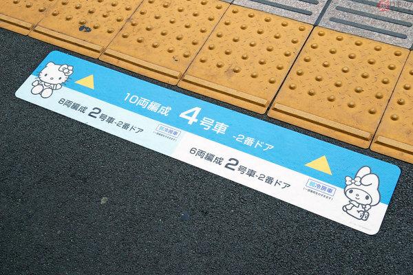 Large 181206 odakyu 03