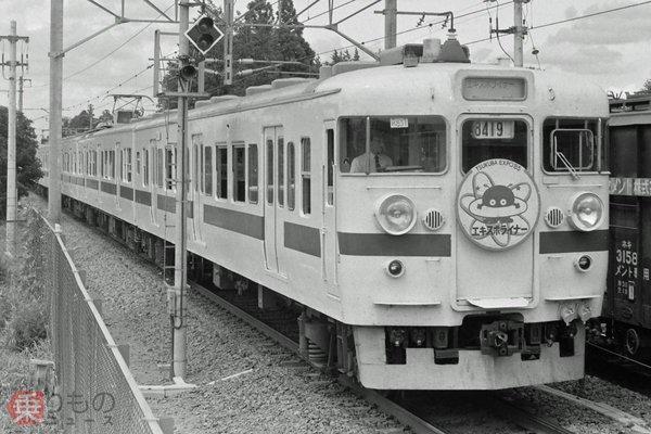 Large 181207 expo85tsukuba 03