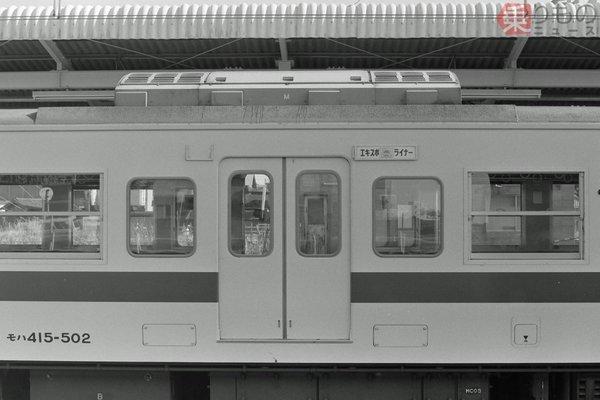 Large 181207 expo85tsukuba 05