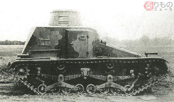 Large 181119 95shiki 05