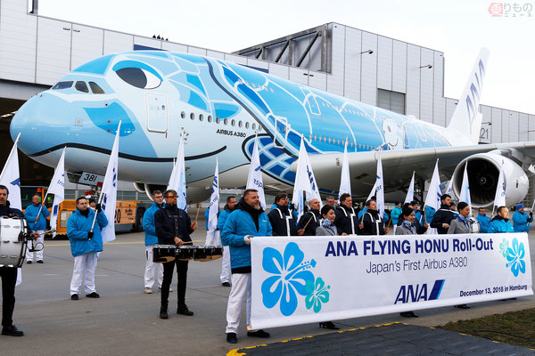 Large new181213 a380 01