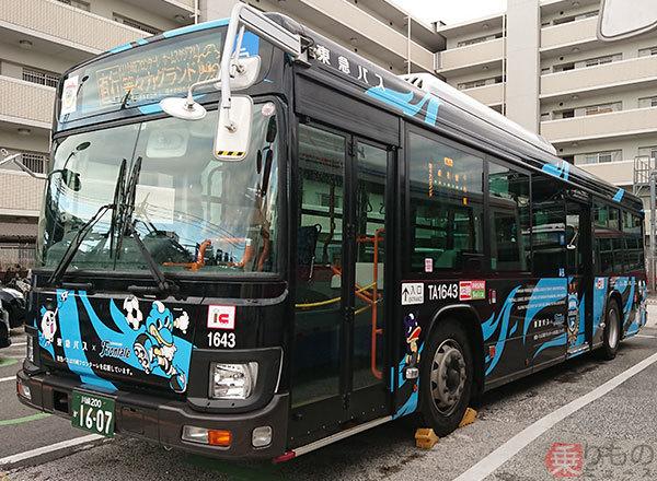 Large 181217 tomytectokyubus 01