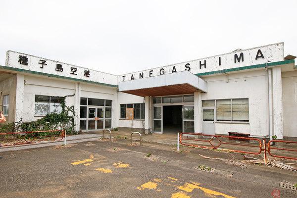 Large 181202 kyutanegashima 01