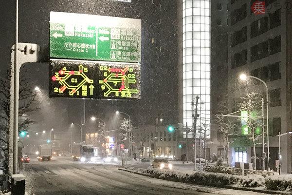Large 181207 snow 01