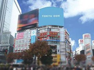 Large 181220 tokyushibuyavision 01