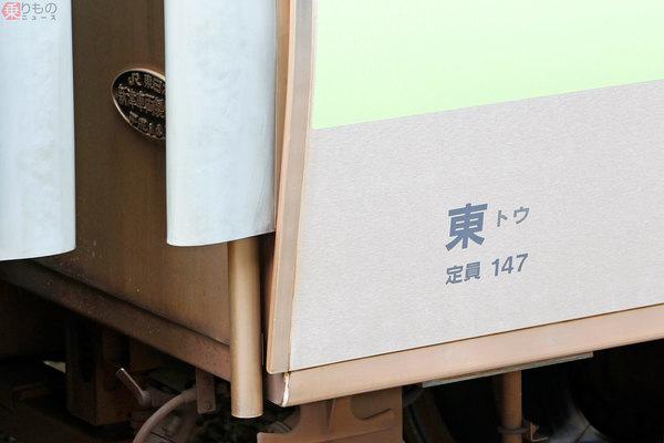 Large 181219 syatai 01