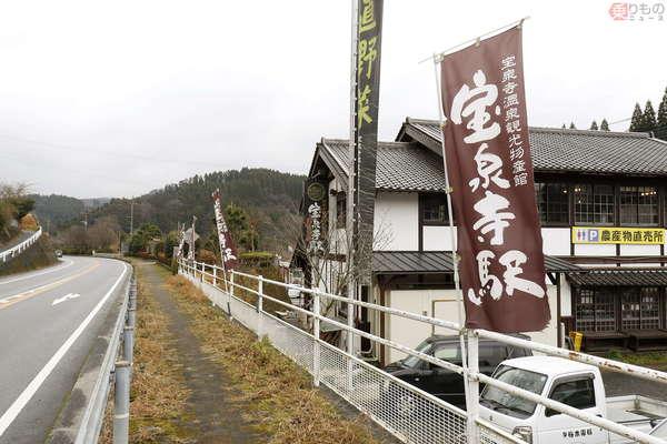 Large 181226 miyanoharu 11