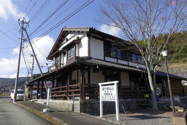 Large 181226 miyanoharu 12