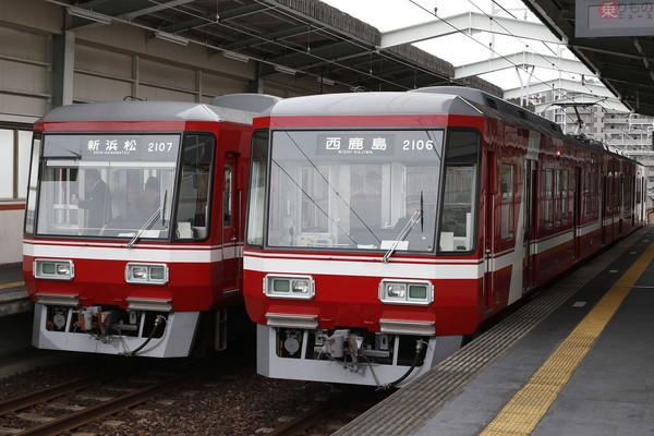 「遠州鉄道」の画像検索結果