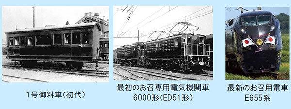 Large 190109 jreroyal 01