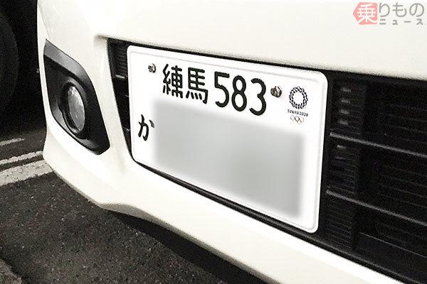 Large 190108 keisiro 01