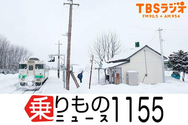 Large 190120 1155 01