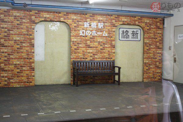 Large 190114 maboroshinbashi 01