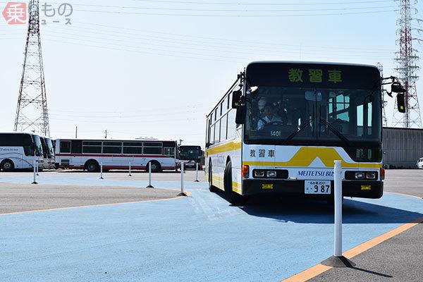 Large 190116 meitetsubuskyosyu 01