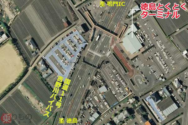 Large 190115 shikoku 03